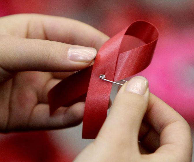 Recuperación de fondos contra el sida 7