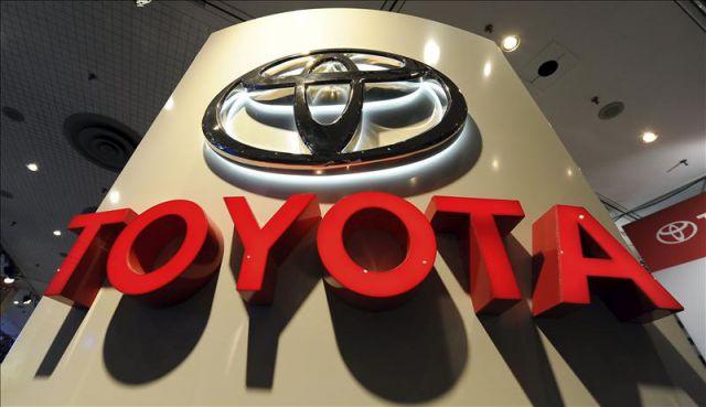 Toyota Motor Corporation Tmc Ha Anunciado Una Iniciativa