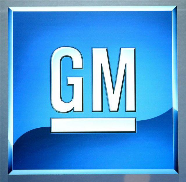 Imagen Del Logotipo De General Motors Efe Archivo Qu Es