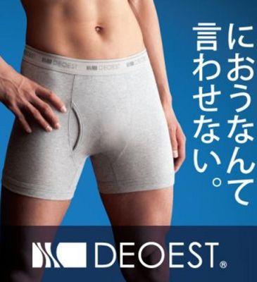 Desarrollan en Japón unos calzoncillos perfumados 'anti-pedos'