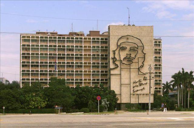 Fachada del ministerio del interior en la habana cuba for Imagen del ministerio del interior