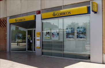 Correos pone en marcha un servicio para custodiar los for Red de una oficina