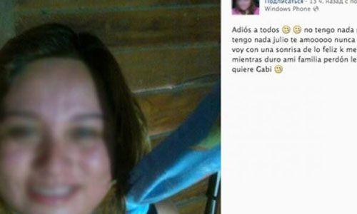 Una joven publica en Facebook la foto de su suicidio