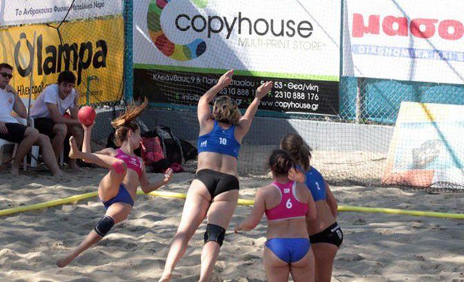 El Getasur participará en el Campeonato de Europa de Balonmano Playa Femenino 2015