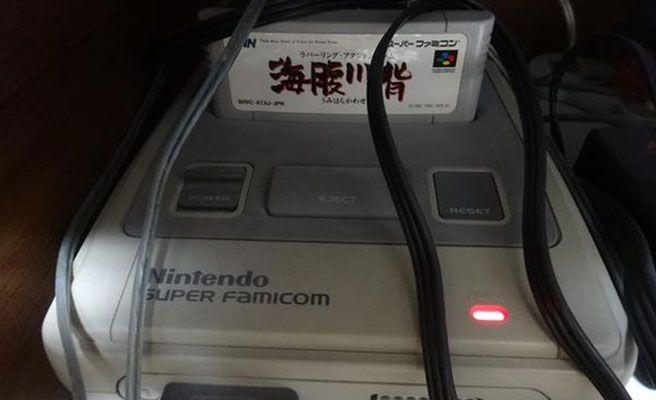Un gamer japonés lleva 20 años con la Super Nintendo encendida para no perder la partida