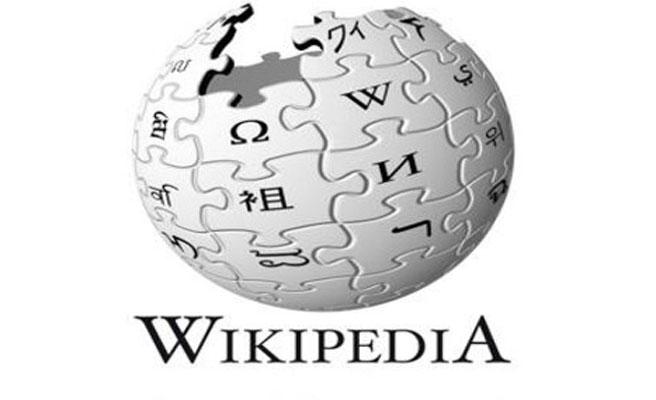 Cierre temporal de Wikipedia en protesta por la regulación de los derechos de autor