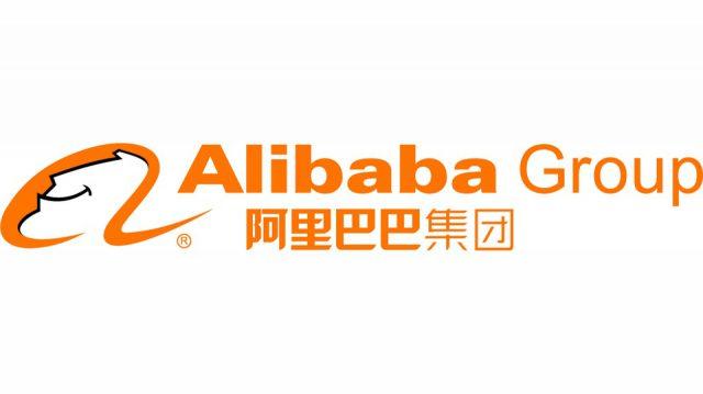 fc0ca4f6ed6 El Corte Inglés y Alibaba Group firmaron este jueves un acuerdo de  intenciones para colaborar en las áreas de comercio minorista y  distribución