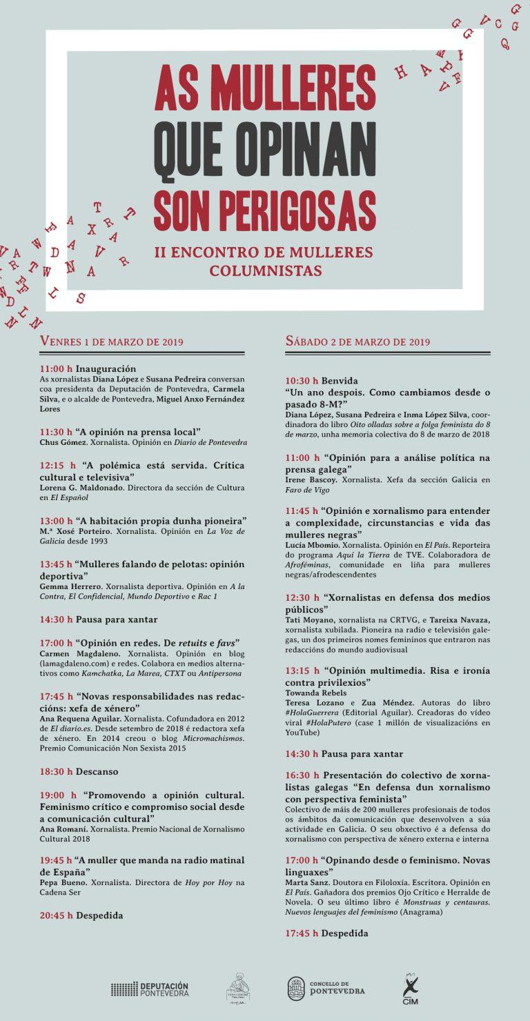 """El programa """"Las Mujeres que opinan son peligrosas"""" regresa al Teatro Principal de Pontevedra el 1 y 2 de marzo"""