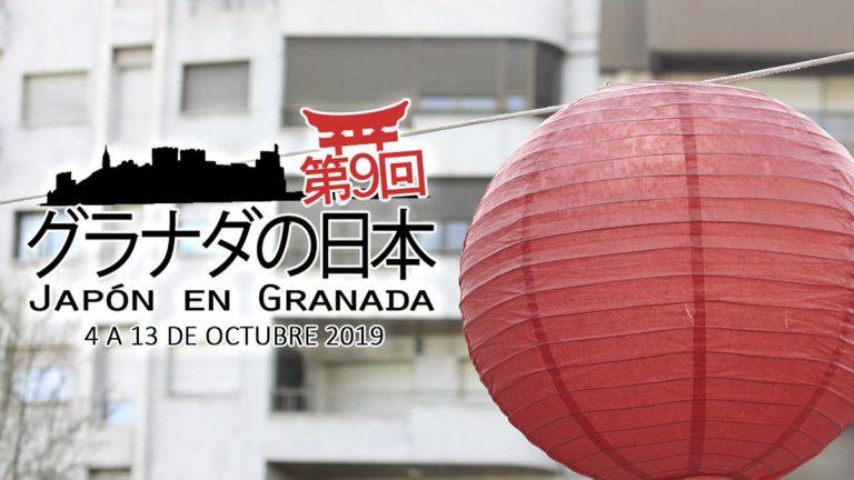 'Japón en Granada': cultura, gastronomía y mucha diversión