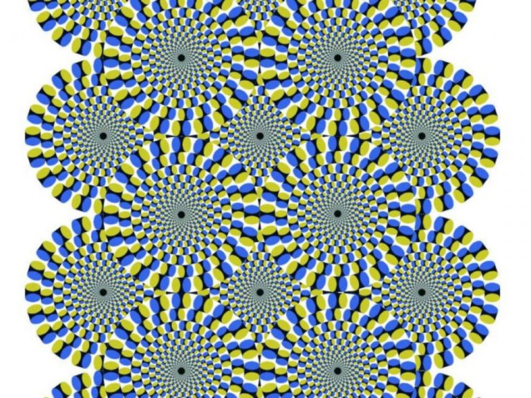 Ilusiones ópticas que confundirán tu mente