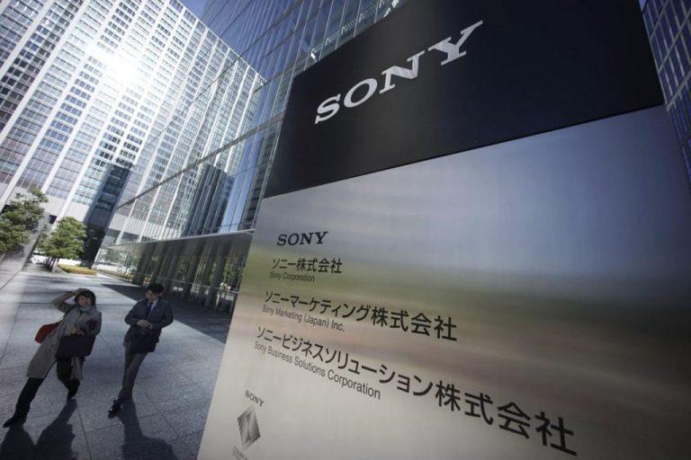 Sony cerrará una fábrica en Brasil en 2021 que afectará a más de 200 empleados