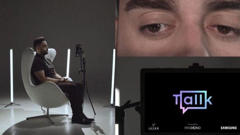 Así es Tallk, la tecnología de Samsung que da voz a través de la mirada