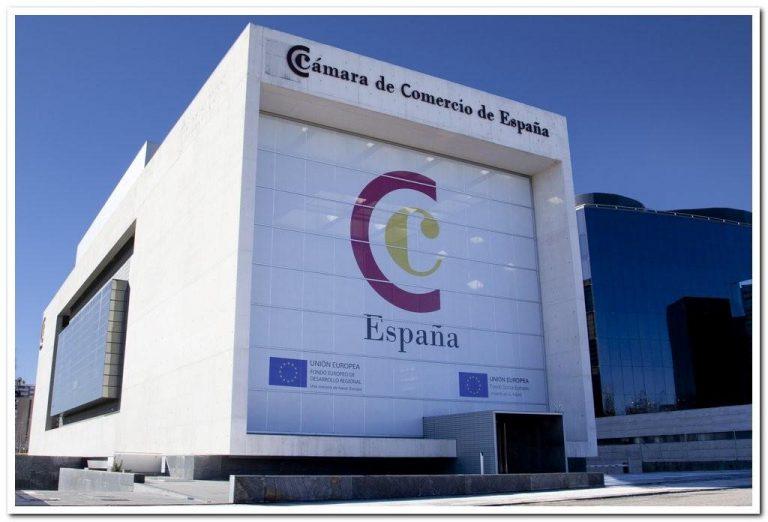 Cámara de España lanza un programa para mejorar las competencias digitales