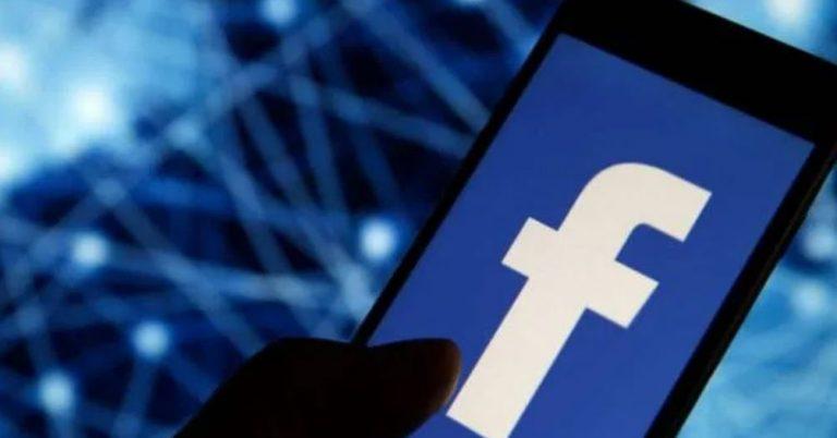 Cómo desactivar la verificación en dos pasos de Facebook