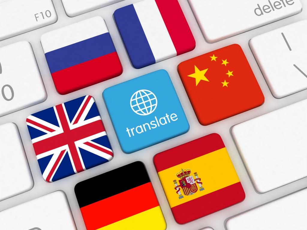 Idiomas compatibles para Adobe Air