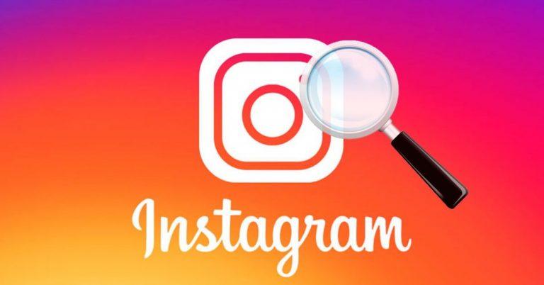 Cómo tener un perfil anti-búsquedas en Instagram