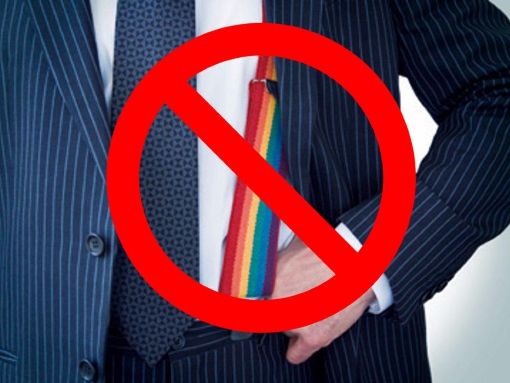 Acoso y discriminación laboral