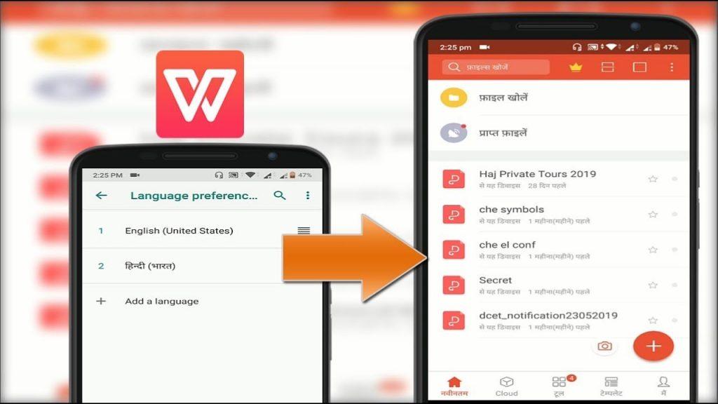 Detalles que WPS Office ofrece al usuario (Android).