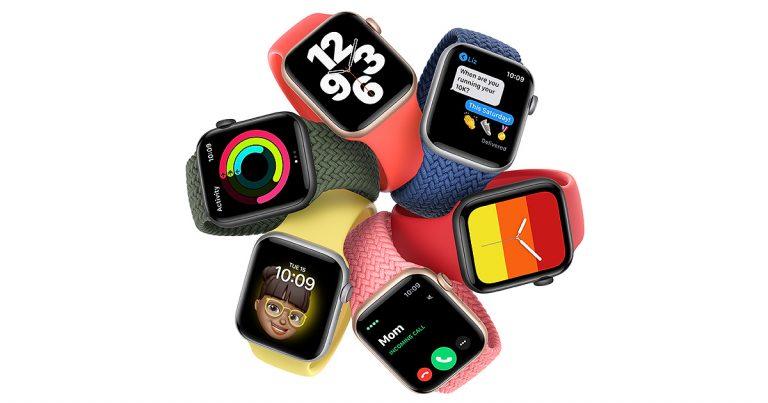 Apple Watch: así puedes activar el 'modo clase'