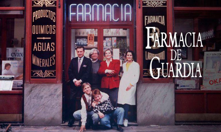 'Farmacia de Guardia': así están los protagonistas 25 años después de su final