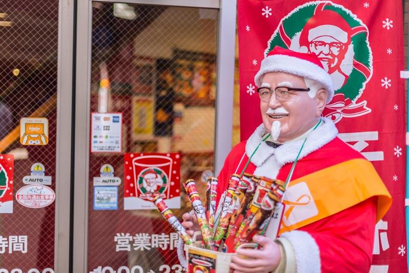 Japón y el KFC: una de las tradiciones de Navidad más lucrativas para una empresa.