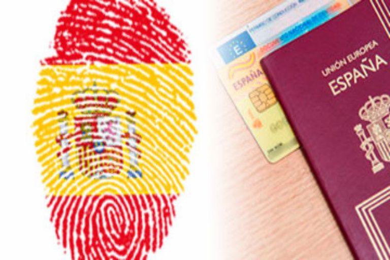 Cómo pedir la nacionalidad española