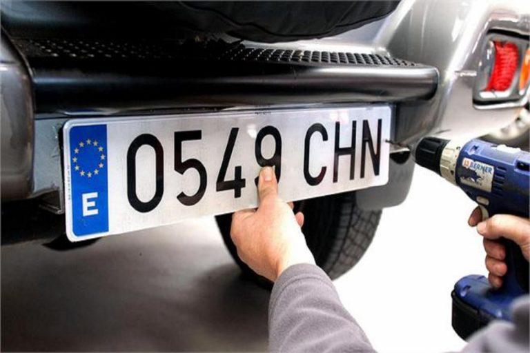 Cómo cambiar la matrícula de un coche