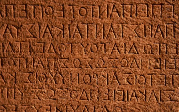 Clasificación del griego dependiendo de los periodos