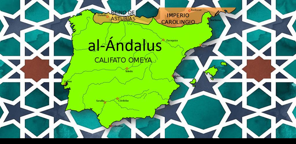 Beneficios económicos de la conquista en Al Ándalus