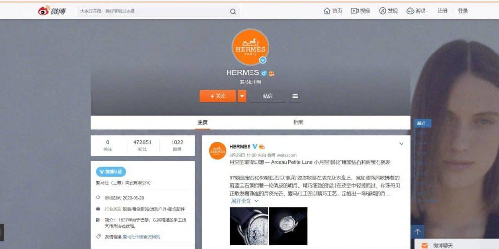 Conociendo la red social china: Weibo