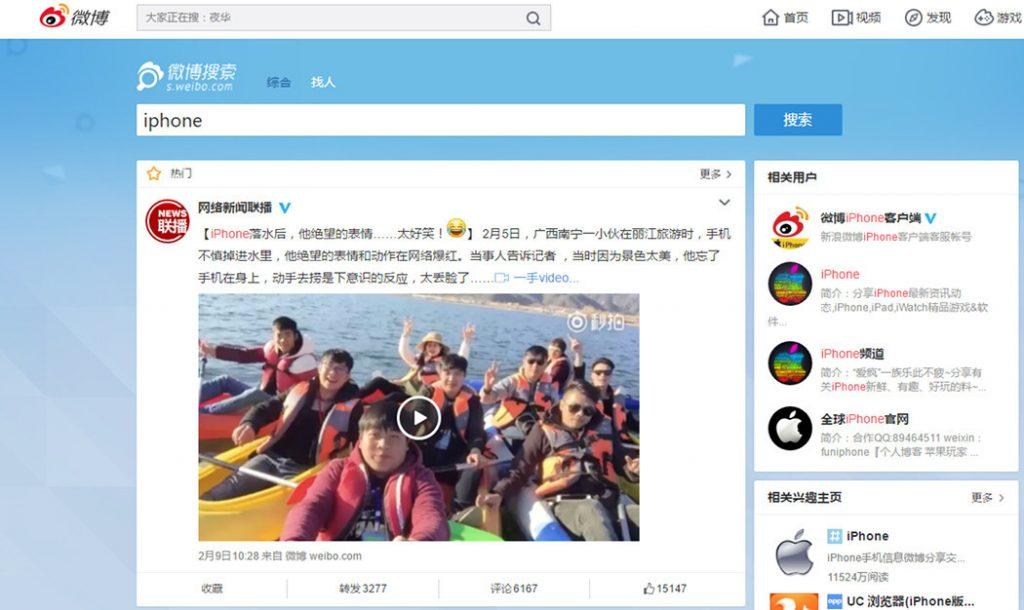 ¿Weibo ha superado a Twitter?