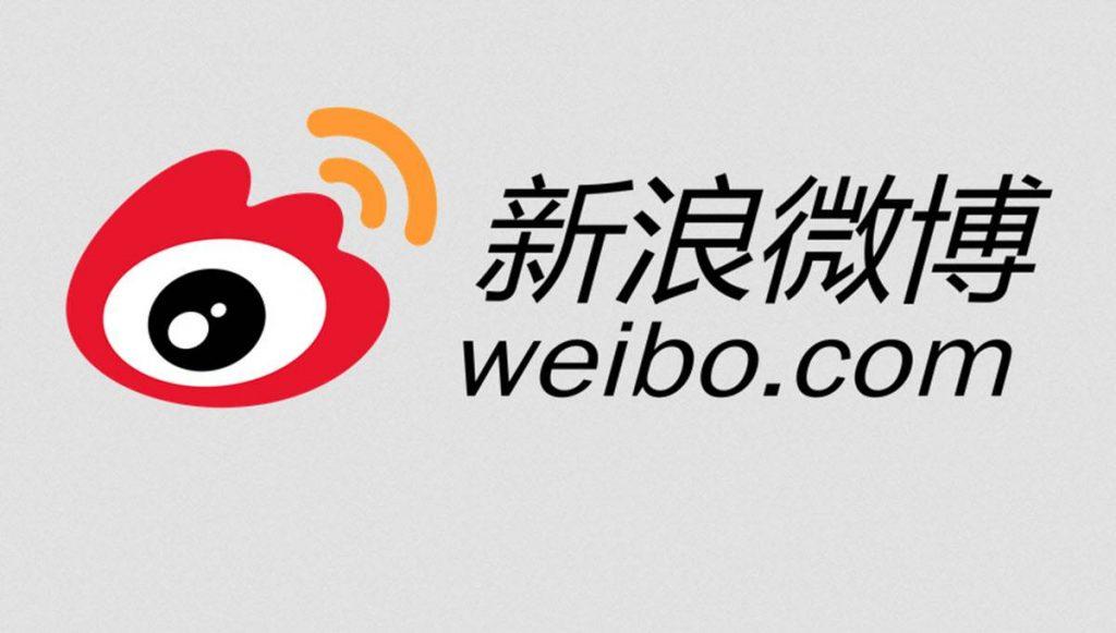 ¿Weibo tiene competencia?