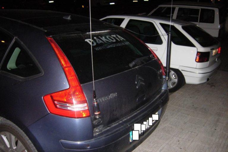 Cómo cambiar la antena del coche paso a paso