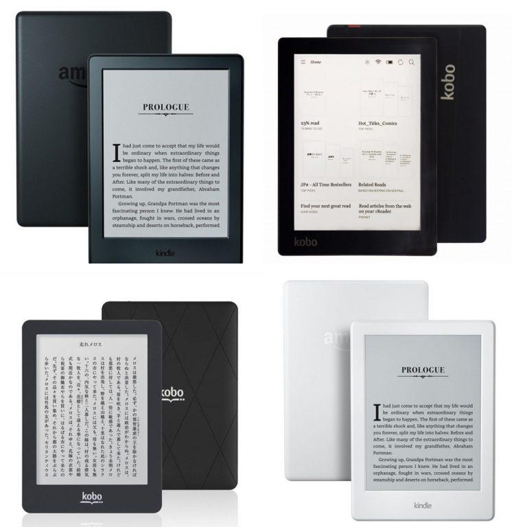 Aliexpress: los 8 libros electrónicos al mejor precio de Kindle, Energy System y Kobo