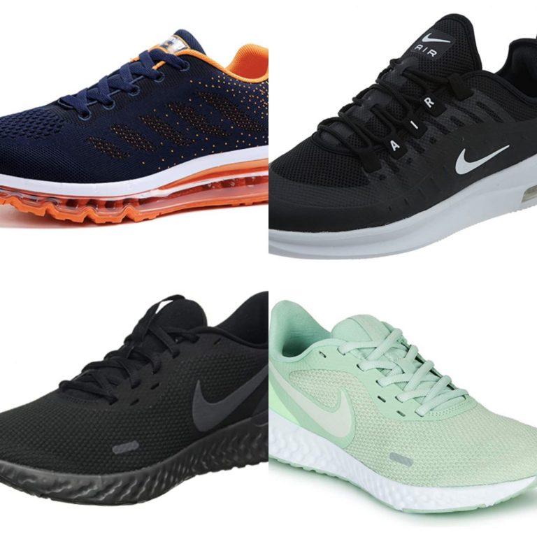 Nike: deportivas con mejores ofertas hoy en Amazon
