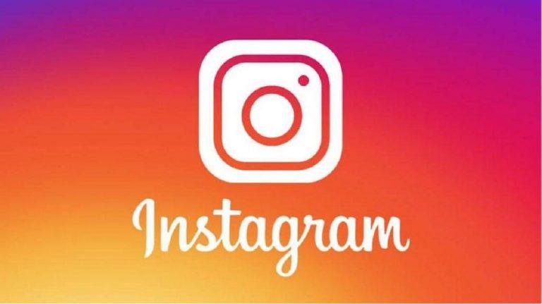 Cómo cualquiera puede acceder a tu perfil privado de Instagram