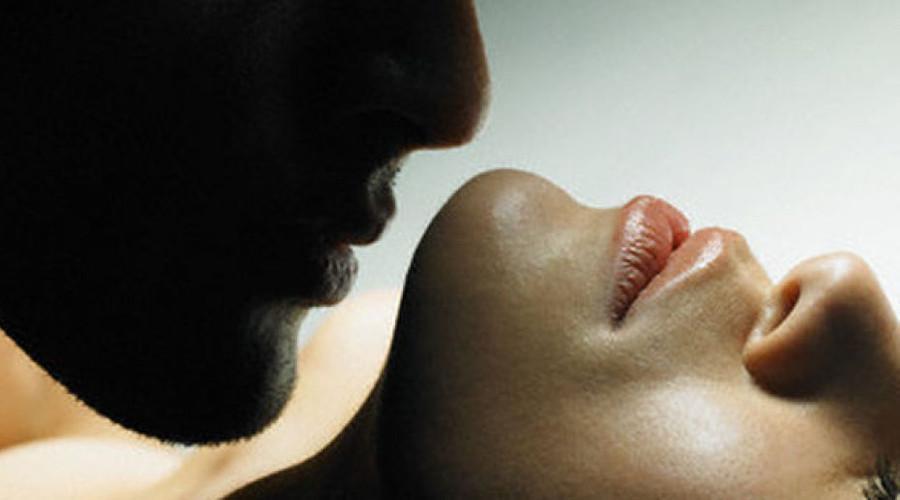 ¿De dónde proviene la palabra erotismo?