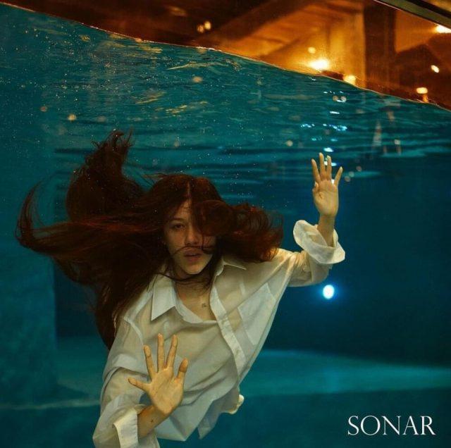 Eva B sonar