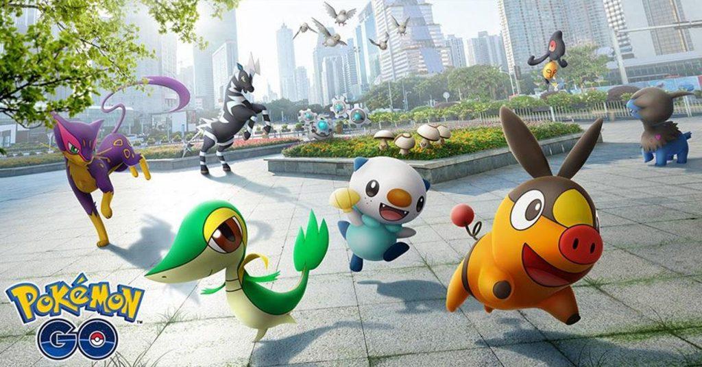 ¿Qué es el Pokemon GO?