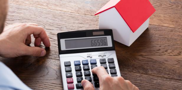 ¿Cómo se calcula el valor de una vivienda?