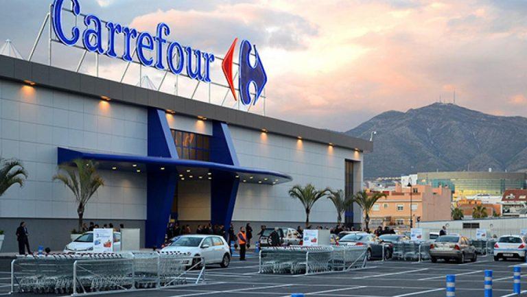 Carrefour: productos de marca blanca de calidad 'suprema'