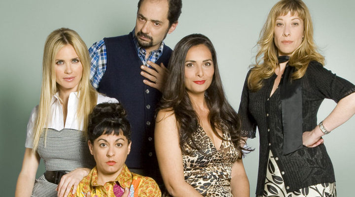 La que se avecina: ¿Qué ha sido de Mónica Pérez tras la serie?