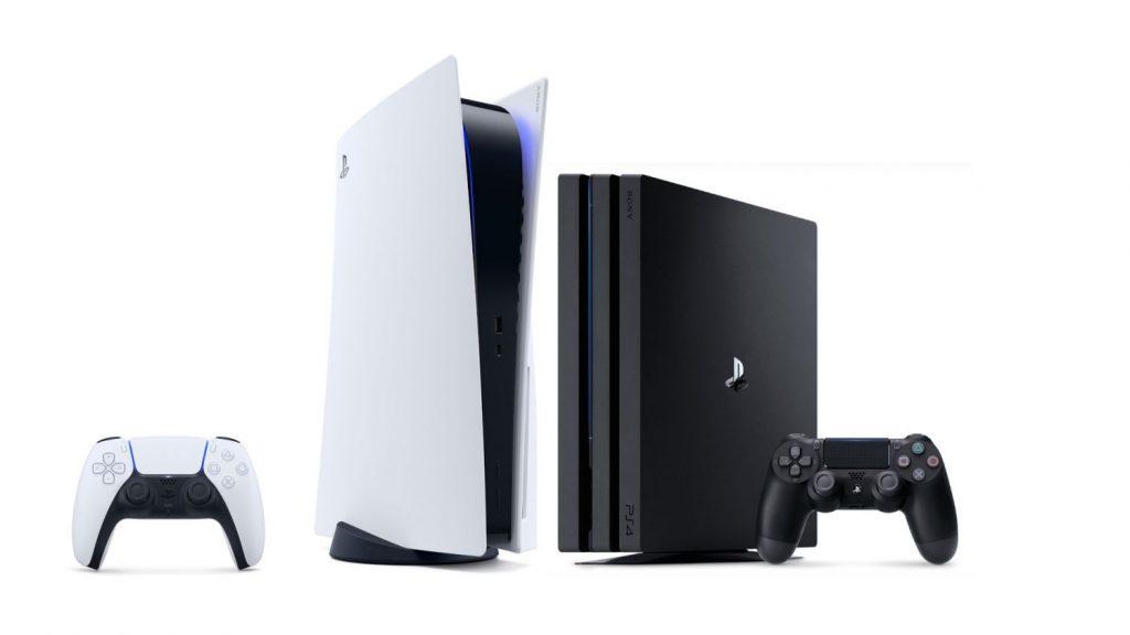 ¿Cuáles son las especificaciones de la PS4 Pro vs. PS5?